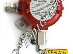Извещатель пожарный ручной ИП-S-535