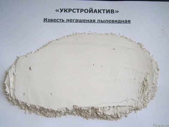 Известь негашеная молотая (вапно негашане мелене) по 15 кг