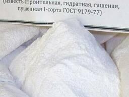 Известь гашеная - «пушонка» в Луганске
