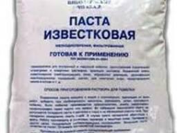 Известковая паста 5 кг (пакет)