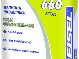 Известковая шпаклевка Kreisel (Крайзель) 660, 25 кг