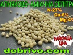 Известково-аммиачная селитра N-27%, Ca-6%, Mg-4% мешок 50кг