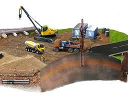 Геология для Строительства Промышленных Объектов