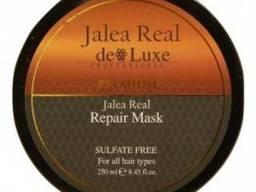 Jalea REAL DE LUXE Маска увлажняющая с маточным молочком. ..