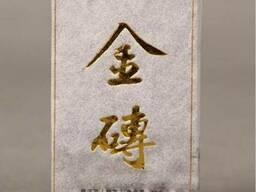 Шу Пуэр. Jin zhuan. Золотой кирпич 55 г. 2013 год.