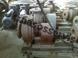 К 80-65-160 консольный насос