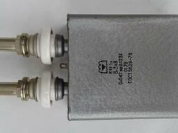 К41-1а 6, 3кВ 0, 047мкф конденсаторы высоковольтные
