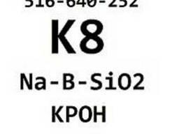 К8 (Na-B-SiO2), Крон