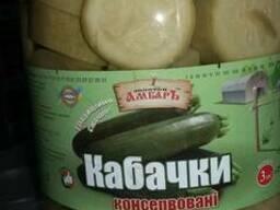 """Кабачки консервированные ТМ Золотой Амбар"""" 3л"""