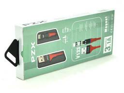 Кабель магнитный PZX V133, Type-c , 3.1A, Red, длина 1м, BOX