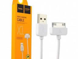 Кабель USB HOCO (X1) для iPhone 4S/4/IPAD 30-PIN Белый
