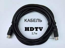 Кабель видео HDMI (2, 7 м)