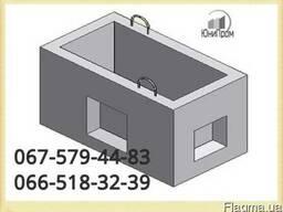 Кабельный колодец связи ККС-1/1 (электротехнический) - фото 1