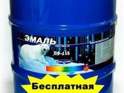 Качественная эмаль ПФ-115 50кг. Бесплатная доставка