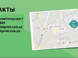 Качественная и недорогая полиграфия в Киеве.