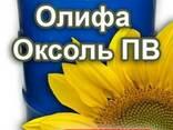 """Качественная Олифа """"Оксоль"""" 40кг - photo 1"""