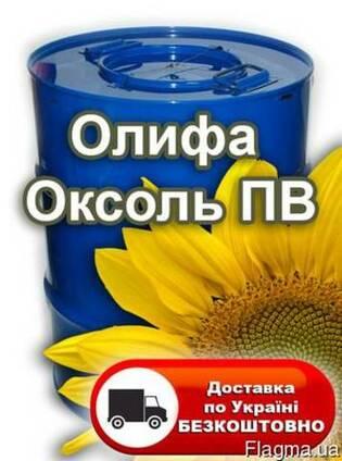 """Качественная Олифа """"Оксоль"""" 40кг"""