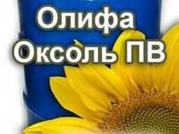 Качественная Олифа Оксоль 40кг