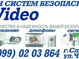 Качественное и надежное видеонаблюдение.Установка,On-Line