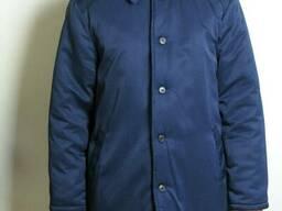 Ватная куртка синяя, ткань дефенса