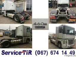 Качественные запчасти из Европы к грузовикам Рено