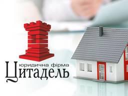 Срочный выкуп проблемной недвижимости