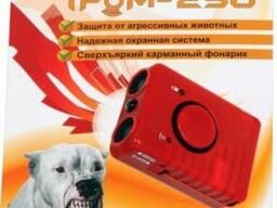 Как отпугнуть бродячих собак - ультразвуковой отпугиватель Г