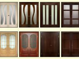 Двустворчатые Межкомнатные Двери/Дверь с Четвертью