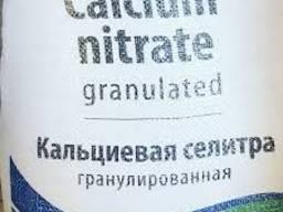 Кальциевая селитра марка Е (аналог Yara Calcinit) 26-15