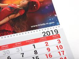 Календарь настенный квартальный на 3 пружины. Календарь. ..