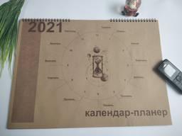 Календар-планер крафтовий на 2021 рік