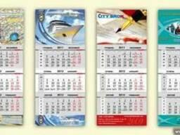 Календари на год. Печать, заказ и изготовление календарей
