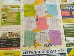 Календари под заказ