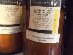 Калий-натрий виннокислый (осч и ч. д. а)