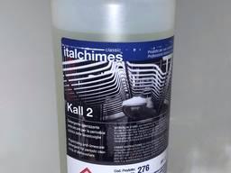 Kall 2 профессиональное моющее средство от накипи известковых отложений 1l
