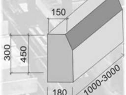 Камень бортовой БР100.30.18.; БР300.30.18.; БР 300.45.18