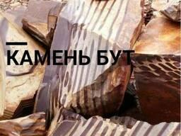 Камень бут с доставкой в Киеве и области