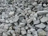 Камень бутовый 150-300 - фото 1