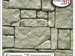 Камень Каркассон. Плита разноразмерная