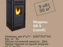 Каминофен 9 кВт