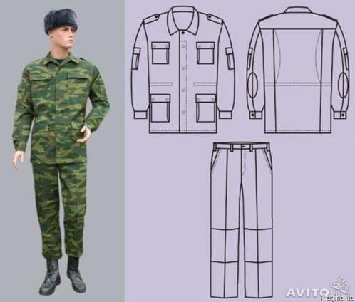 Камуфлированная одежда, пошив под заказ, камуфляж форма