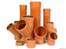 Каналазаційні труби