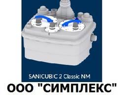 Канализационная насосная станция Sanicubic 2 Classic NM SFA