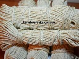 Канат, веревка сизалевая 6 мм - 50 метров
