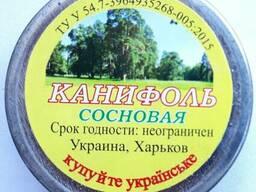 Канифоль сосновая, жб 20 гр