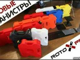 Канистры для бензина Rotopax (США)