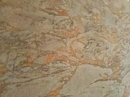 Гнучкий камінь Каньйон