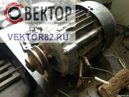 Капитальный ремонт электродвигателей