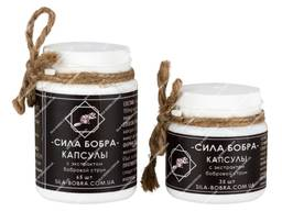 Капсулы - Бобровая струя - с экстрактом бобровой струи 100% качество