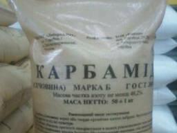 Карбамид 46,2 % (марка Б) - фото 1